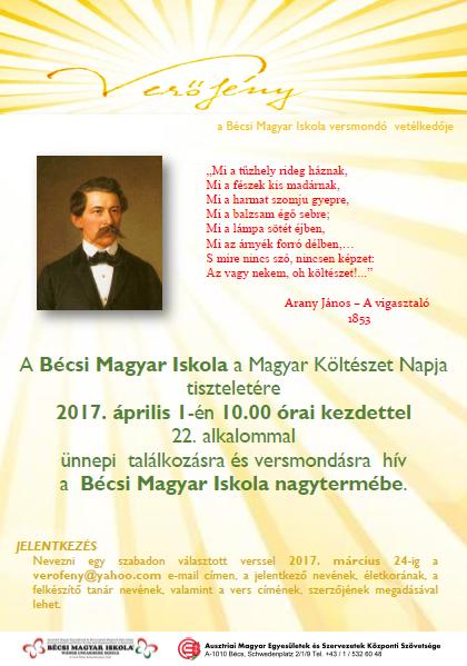 meghivo_verofeny_2017