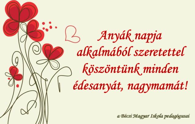 udv_anyak_napja